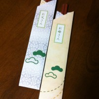 Wordで作る箸袋