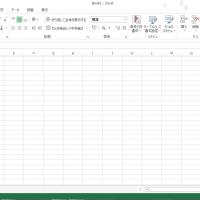 Excel2013のアクティブセルのヌルットした動きをやめる方法