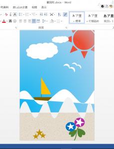 Wordの図形の挿入だけで描いた夏の風景